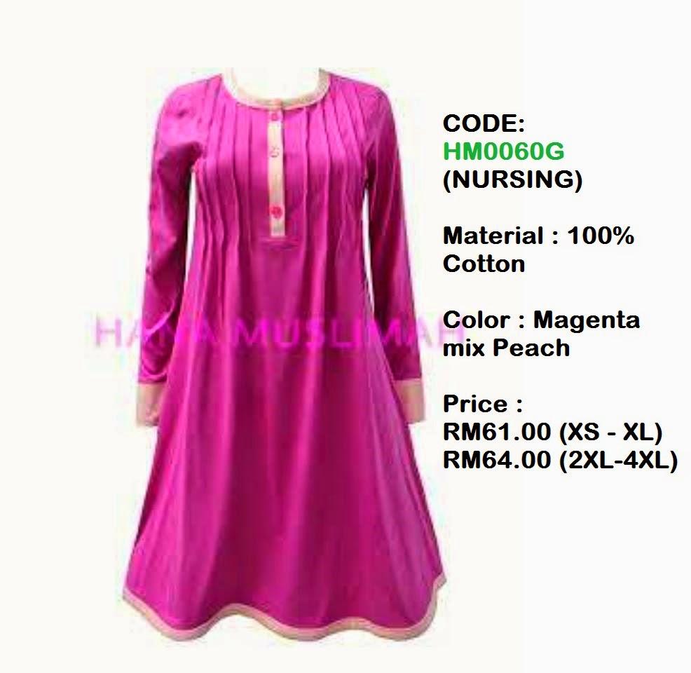 T-shirt-Hana-Muslimah-HM0060G