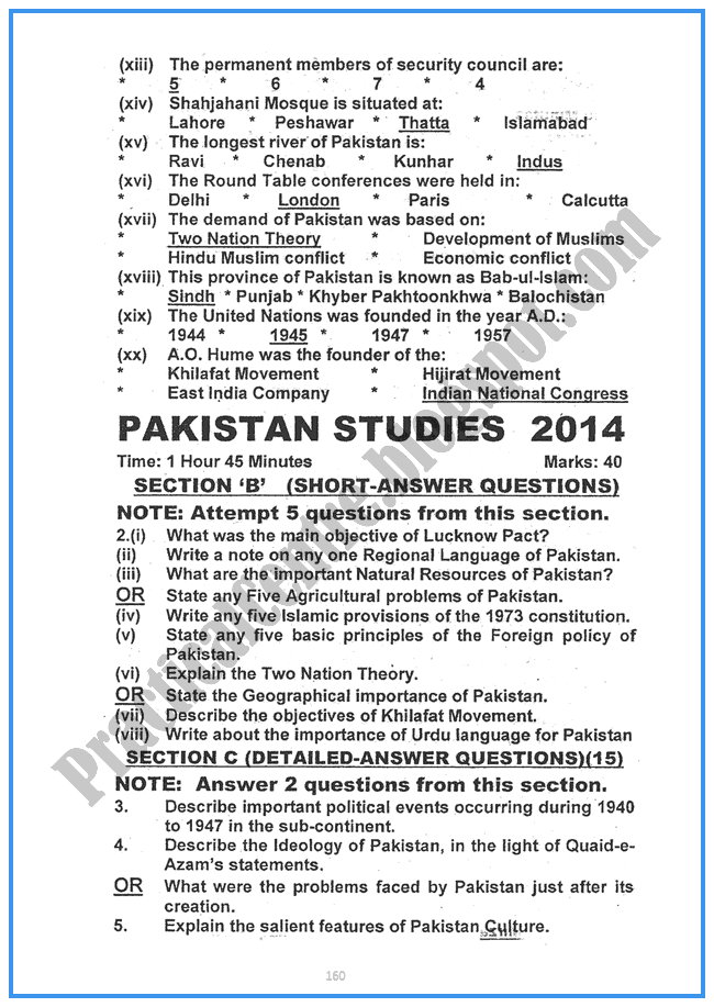 Pakistan-Studies-2014-Five-year-paper-class-XII
