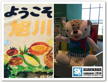 Asahikawa Japan - Welcome Mascot