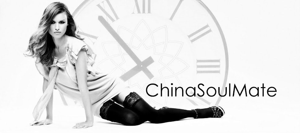 ChinaSoulMate