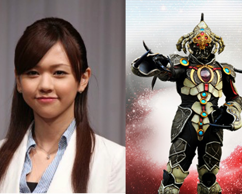 Sarina Sonoda (Kamen Rider Foruze)