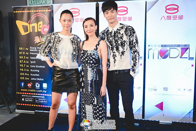 8TV 我要做MODEL I Wanna Be A Model 2016 returns with Shir Chong and Sean Feng as mentors