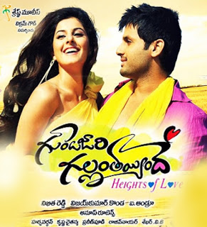 Watch Gunde Jaari Gallanthayyinde (2013) Telugu Movie Online