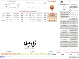 Σωματομετρήσεις - Αθλητικές δοκιμασίες