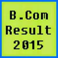 University of Peshawar UPESH BCom Result 2016 Part 1 and Part 2