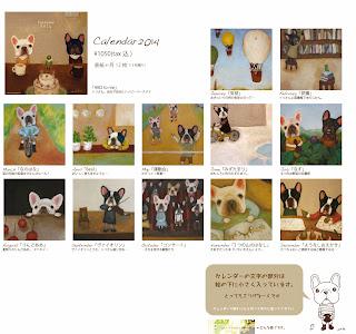 http://etsukaishikura.com/pg39.html