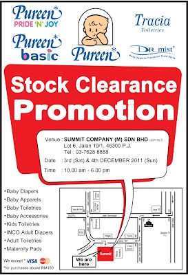 Pureen-stock-clearance-2011