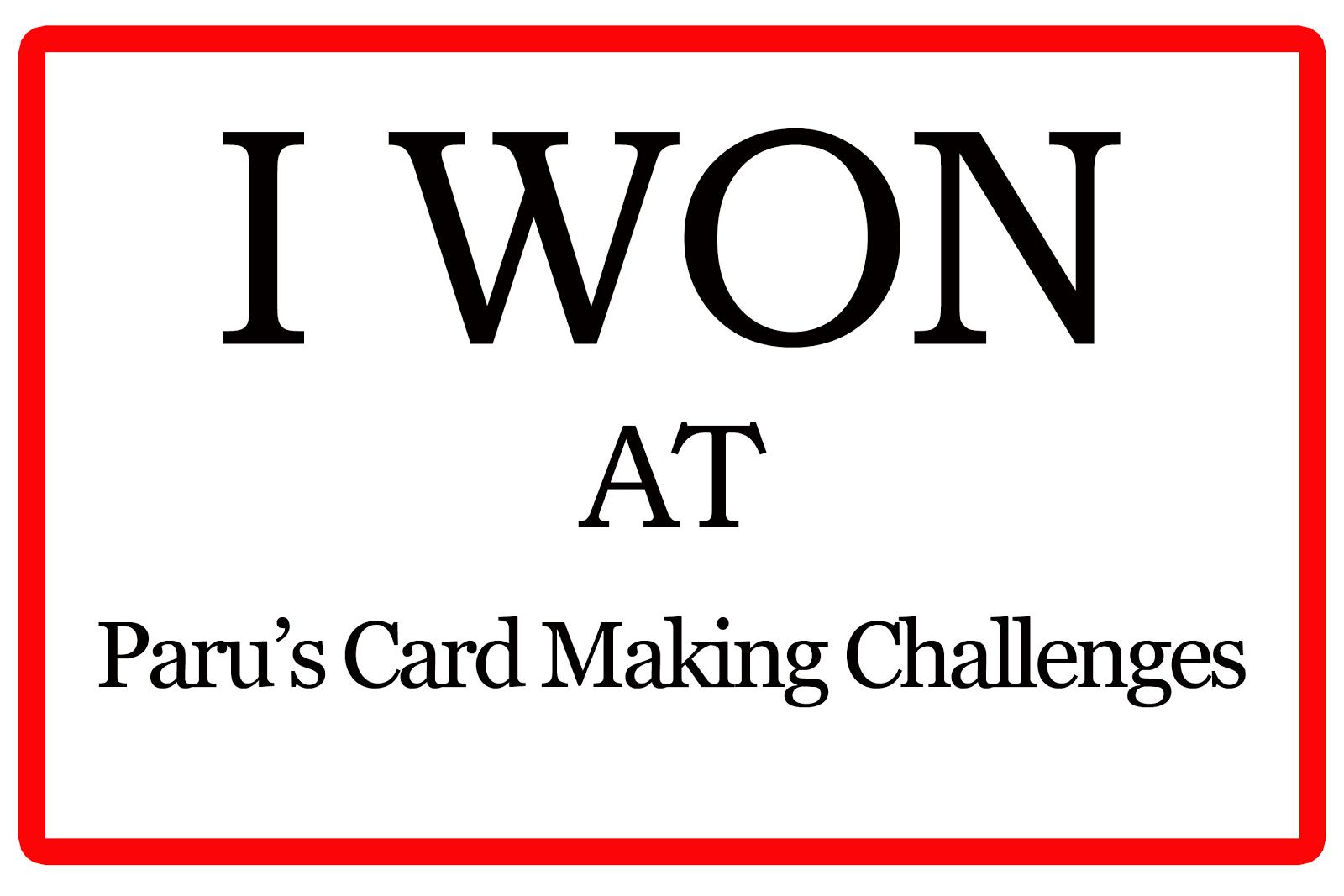 pcm january2018 challenge
