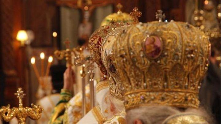 Γράμμα στους Επισκόπους - π. Θεοδόσιος Μαρτζούχος