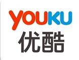 youku vpnプロキシ