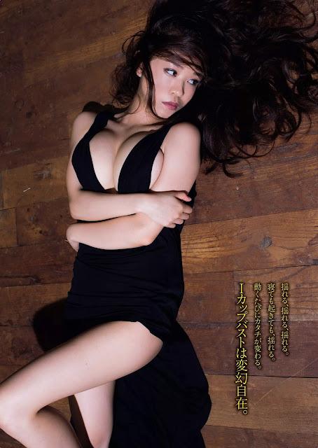帆春 Hoharu Weekly Playboy October 2015 Pics 3
