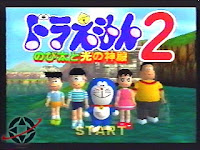 Doraemon PC Games