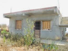 ملف الإستفادة من السكن الريفي بالجزائر