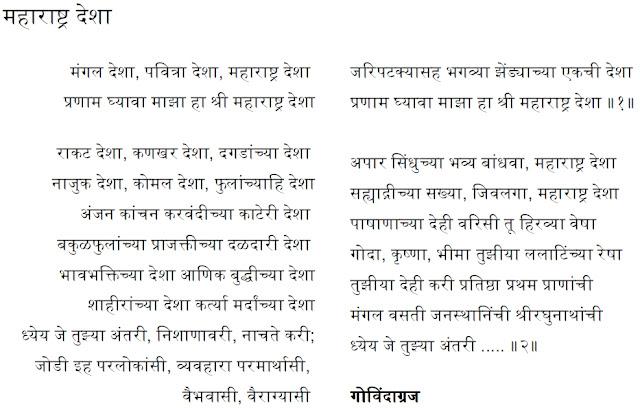 Rakat Desha Kanakhar Desha
