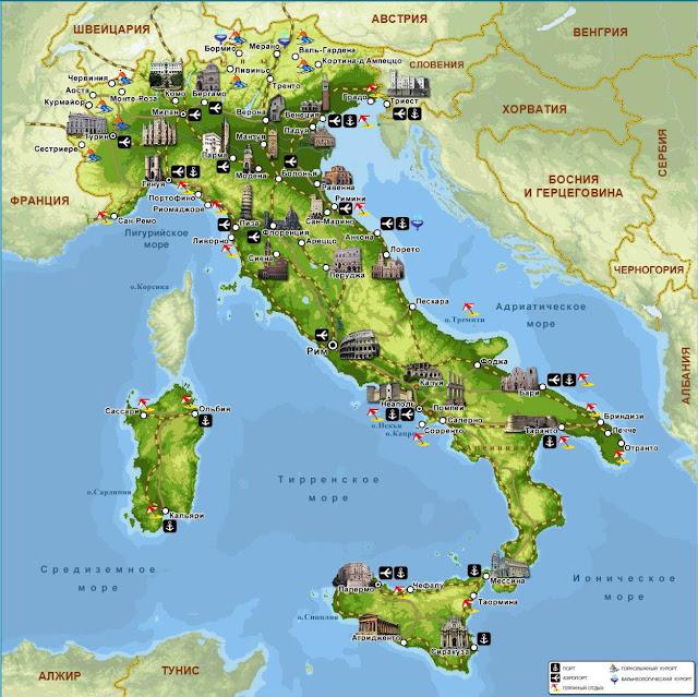 Италия туристическая карта