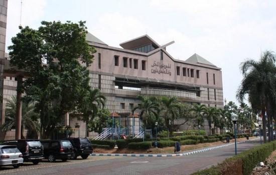 Bayt Al Quran & Museum Istiqlal, Indonesia