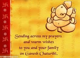 Short Whatsapp FB Status Ganesh Chaturthi 2015