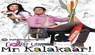 Love U... Mr Kalakaar (2011)  bollywood movie