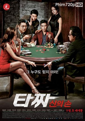 Tazza: The Hidden Card 2014 poster
