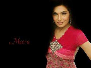 Meera Wallpaper