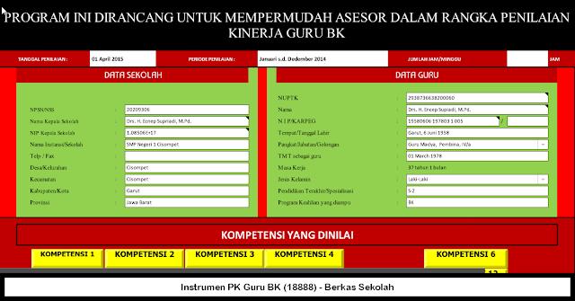 Instrumen PK Guru BK Format Excel - Berkas Sekolah