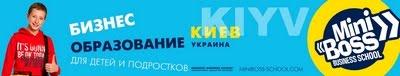 OFFICIAL WEB SITES MINIBOSS KIEV UA