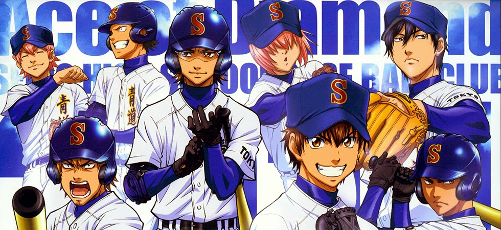 Ace Of Diamond | Diamond No Ace | Daiya no Ace