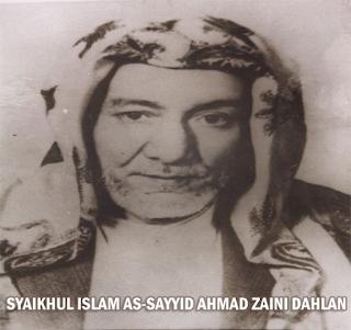 Mengungkap Keimanan dan Keselamatan Abi Thalib Paman Nabi Shollallohu 'Alaihi wa Sallam