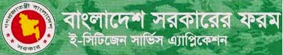 Bd Government All From