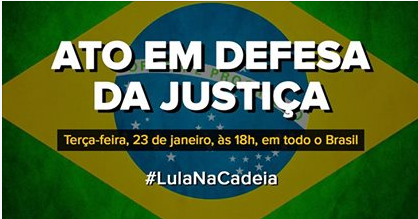 ACORDA  BRASIL, LULA NA CADEIA!!!