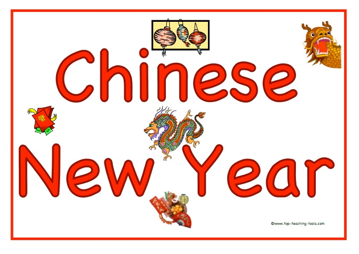 Chinese Calendar Tools : Top teaching tools chinese new year display and