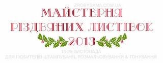 http://www.zrobysama.com.ua/?p=39791