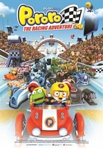 Phim Pororo, The Racing Adventure