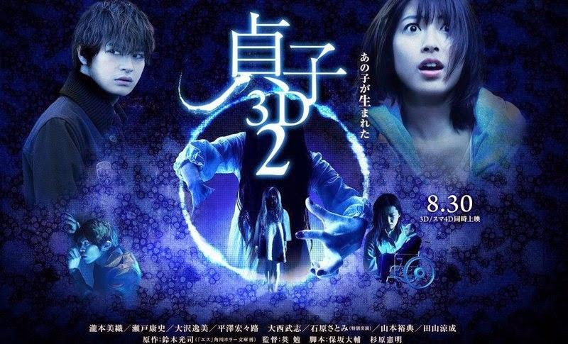 Название: проклятье 3d 2 название зарубежное: sadako 3d 2 год: 2013 страна: япония режиссер: цутому ханабуса в ролях