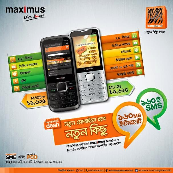 Banglalink-Maximus-M313S-1625Tk-M505M-1625Tk
