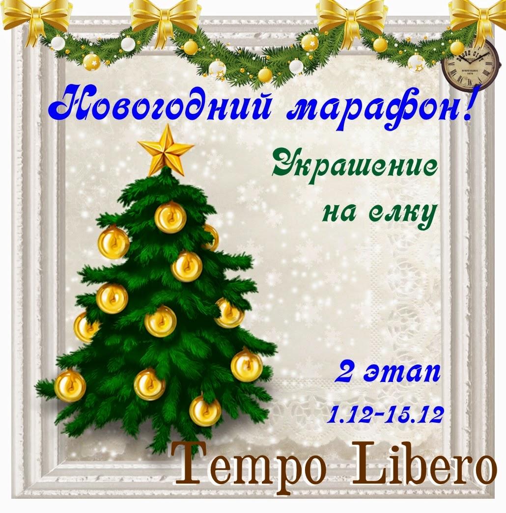 http://timelibero.blogspot.ru/2014/12/2.html