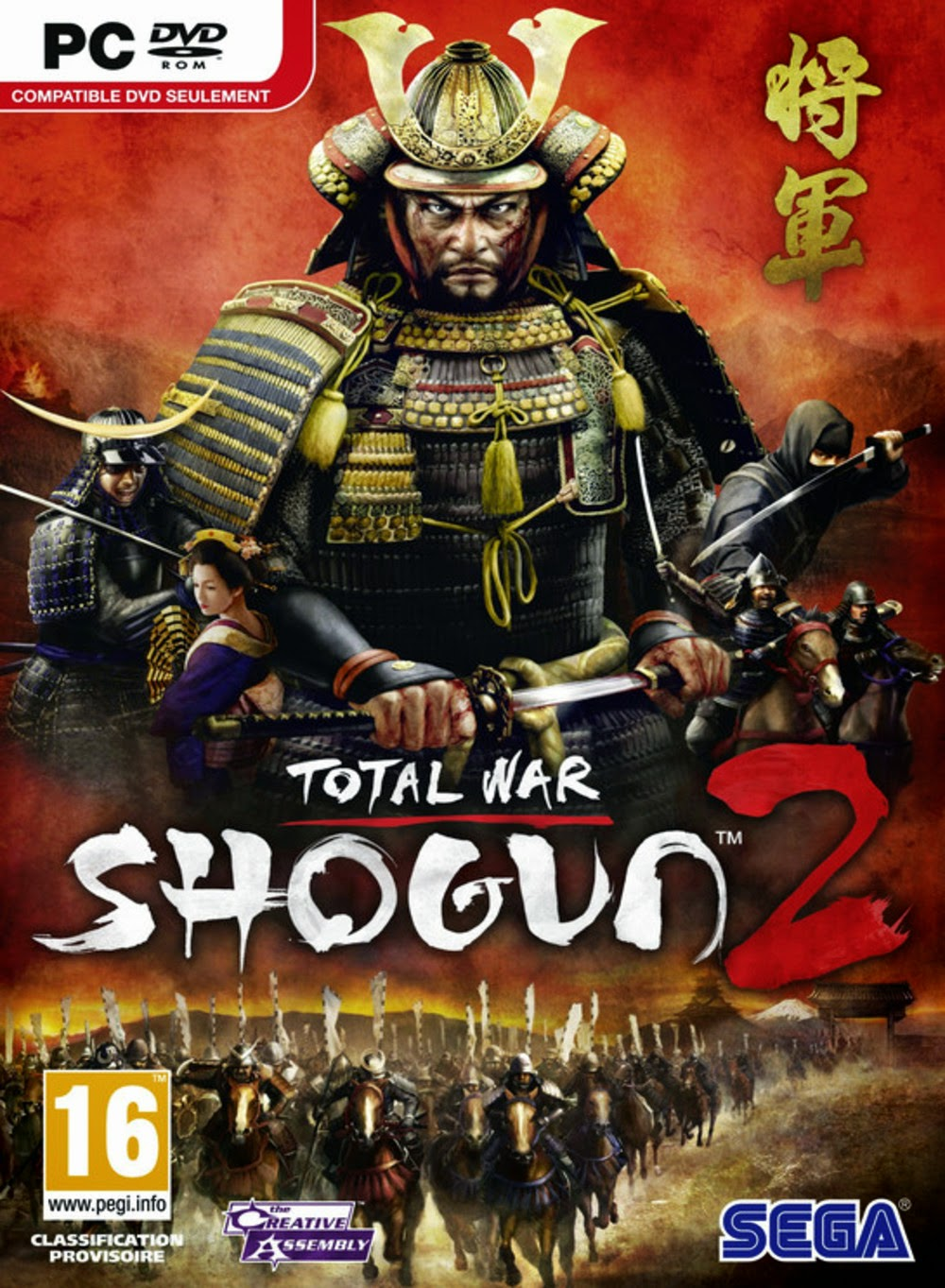 Total War Shogun 2 Cover Caratula