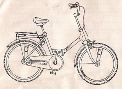 """Складной велосипед 113-921 """"Альтаир-Т"""""""