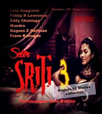 Selir Sriti III – Pertarungan Iblis Betina (1994)