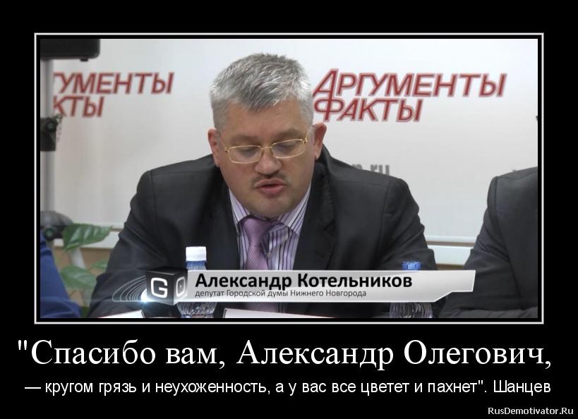 проститутки н новгорода автозаводского района