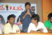 Ak Rao Pk Rao Movie Press Meet Photos Gallery-thumbnail-4