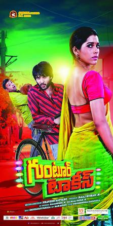 Guntur Talkies (2018) Hindi Dubbed 720p HDRip 1.2GB Download