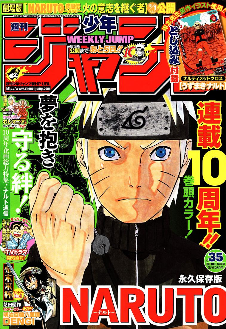Naruto chap 457 Trang 2 - Mangak.info
