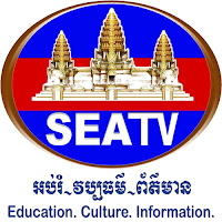 Live Sea TV Online - From Cambodia