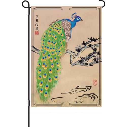 peacock garden flag Custom Flags and Gifts : Garden with an Asian theme