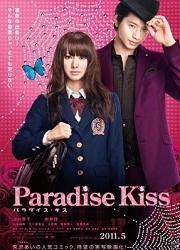 Nụ Hôn Thiên Đường - Paradise Kiss
