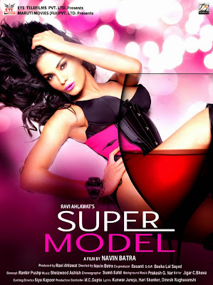 Super Model (2013) Hindi Movie Release Date