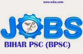 BPSC Recruitment 2018 Notification for 3364 Posts (bpsc.bih.nic.in)