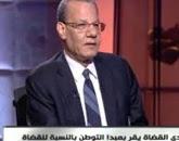 برنامج آخر النهار يقدمه عادل حموده حلقة الأحد 17-5-2015