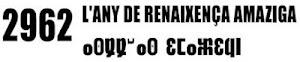 CALENDARI GREGORIÀ AMAZIC 2012 2962